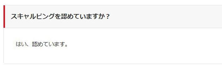 XMよくある質問