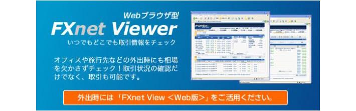 FXnet Trader